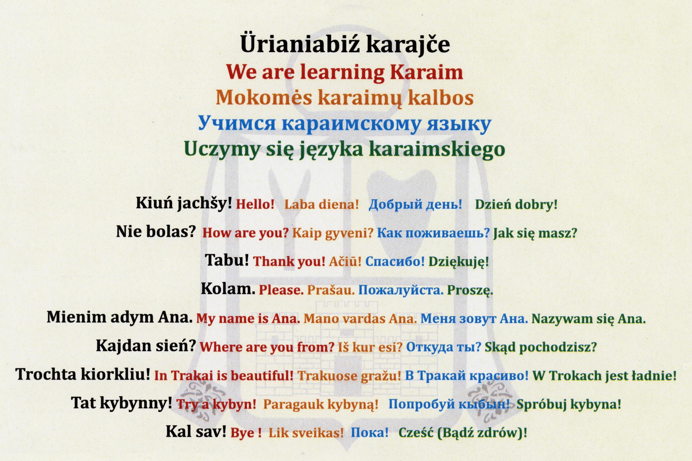 Z wielojęzycznej kartki pocztowej turyści zwiedzający Troki mogli nauczyć się podstawowych zwrotów po karaimsku.